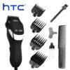 Mašina za pse HTC CT-366